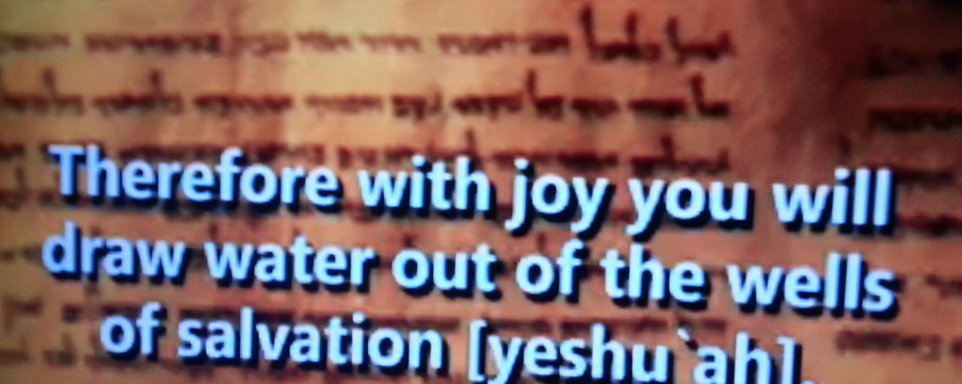 Cepher Hebrew Word Key – yhebrew com……  'Hand of יהוה
