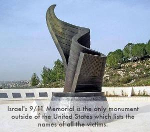 Israels 911 Memorial