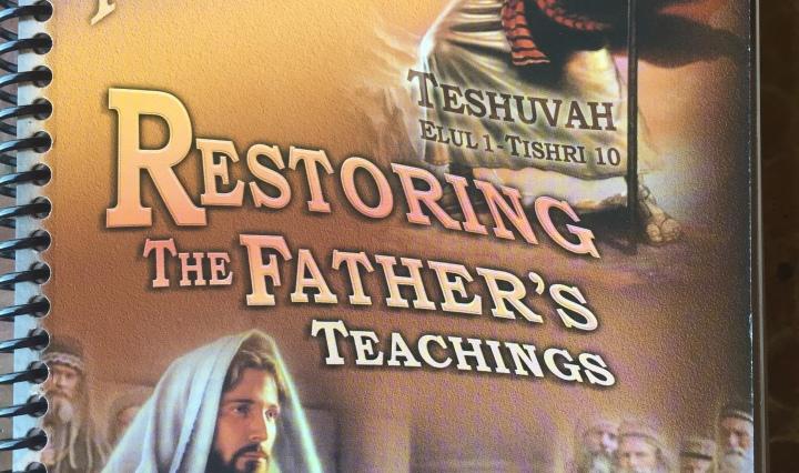 yhebrew com……  'Hand of יהוה, Yahweh, YHWH' – Patterns – As